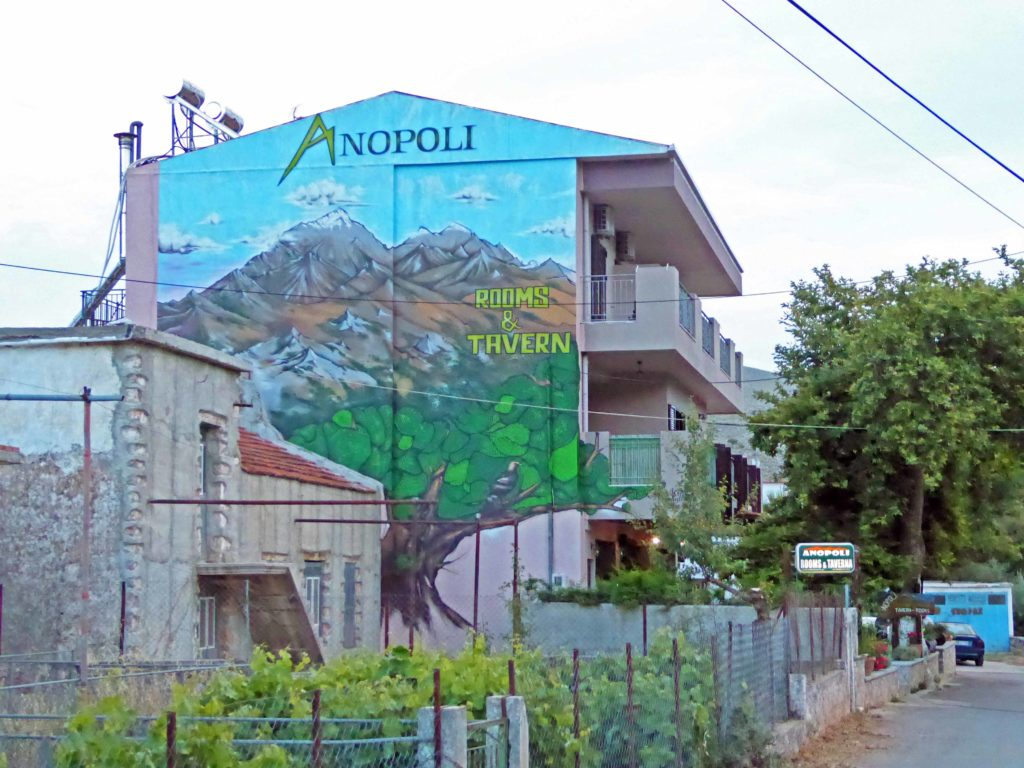 A great meal to be had at the Anopoli Taverna