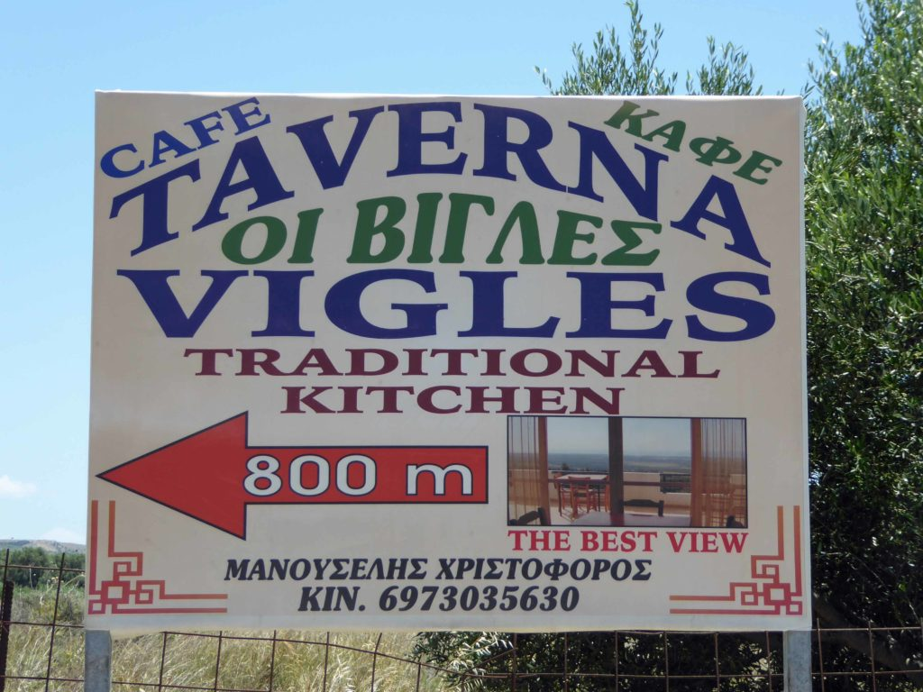 Getting a taxi for the Kalikratis from Vigles Taverna - ask for Kristos