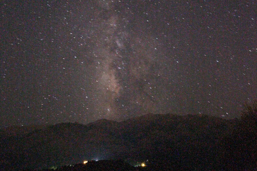 Milky Way from Panokosmos