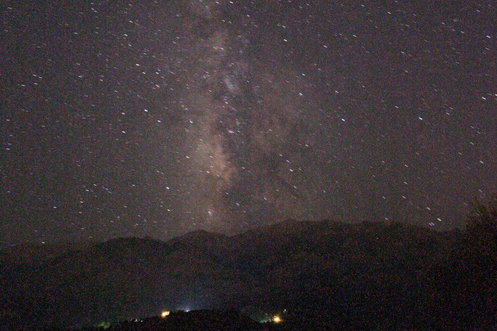 Milky Way from Panokosmos