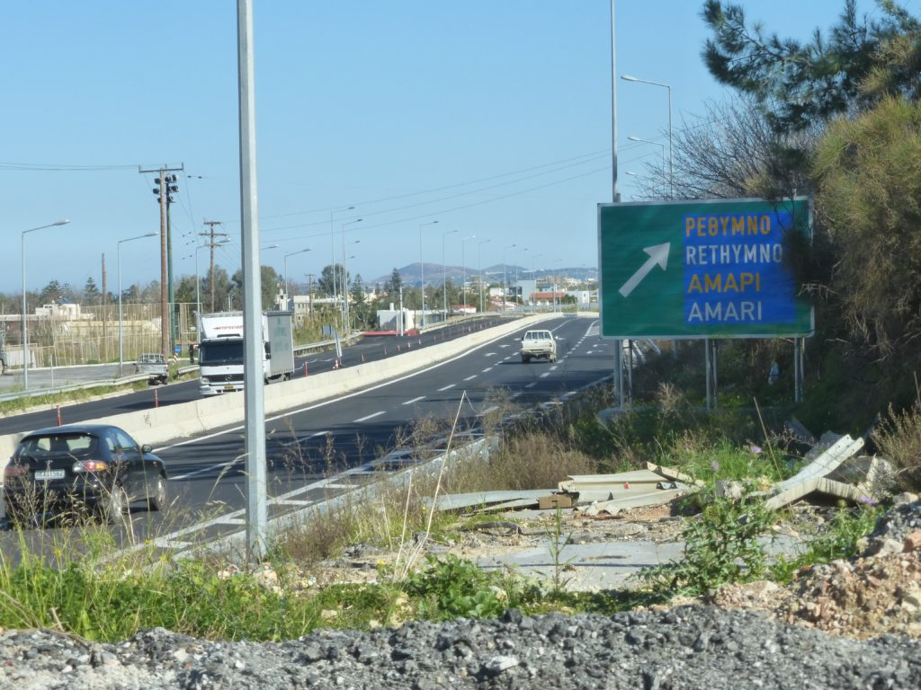Dual Carriageway around Rethymno